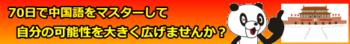 nakamura468.png
